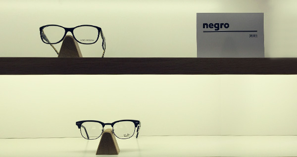 nueva exposición de gafas graduadas